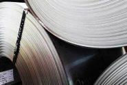کاهش صادرات محصولات فولادی چین در ماه ژوئن