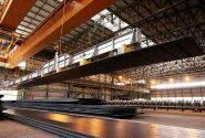 سرنوشت صنعت فولاد در پسا کرونا چگونه است؟