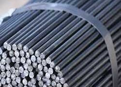 CHINA REBAR: Prices retreat on weaker demand