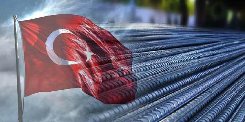 محصولات فولادی ترکیه